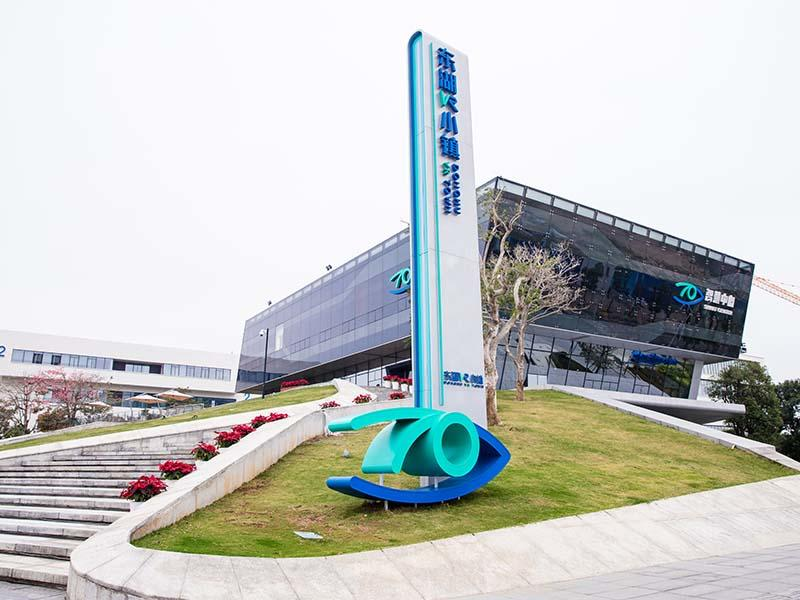 Huafa Mall