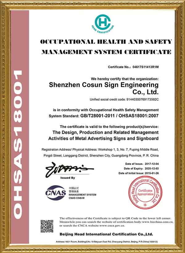 COSUN Custom auto door signage factory for warning-19