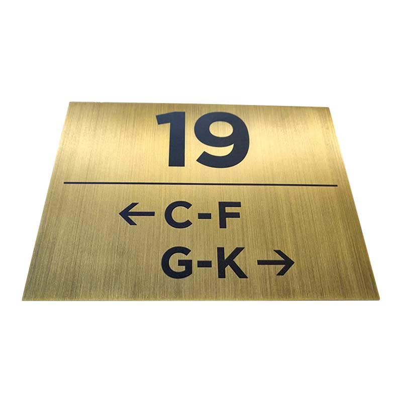 Cosun Brushed Surface Number Plate Designs