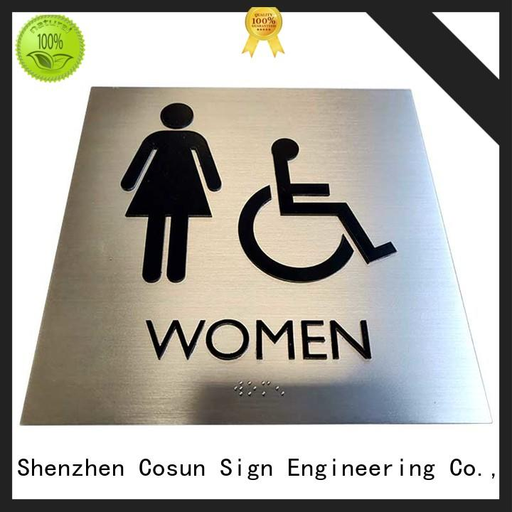 brushed surface meeting room door sign laser cutting COSUN