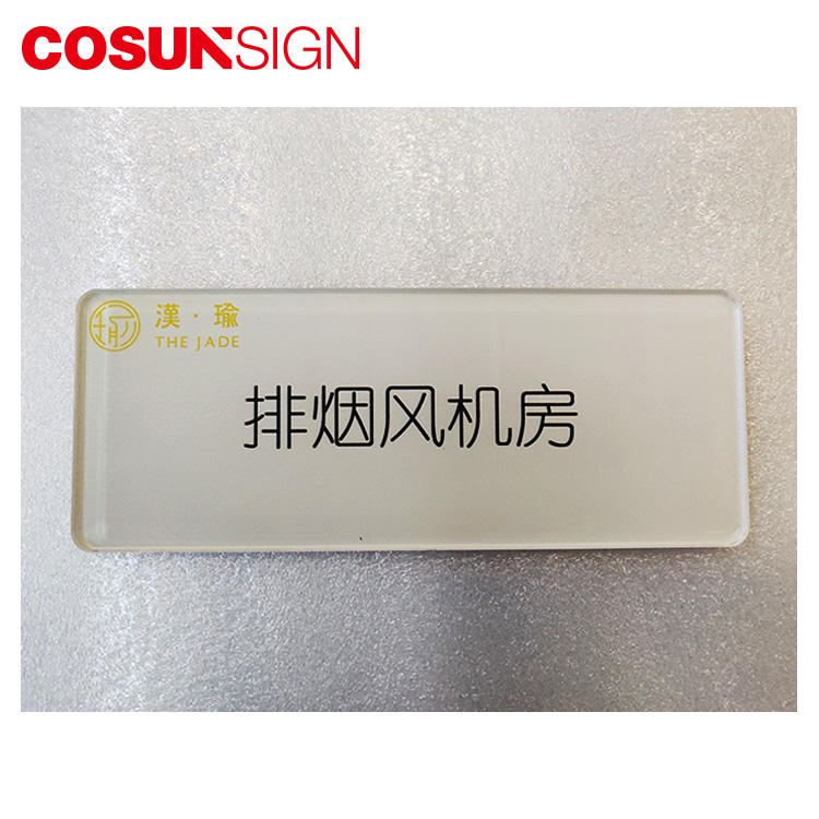 COSUN logo custom glass door name plates Suppliers for hotel-1