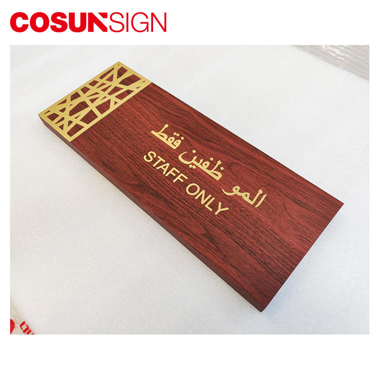 Cosun Custom Design Acrylic Blank Wood Sign-2
