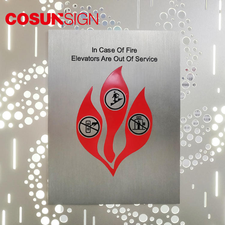 Cosun Etched Steel Plate Laser Cutting