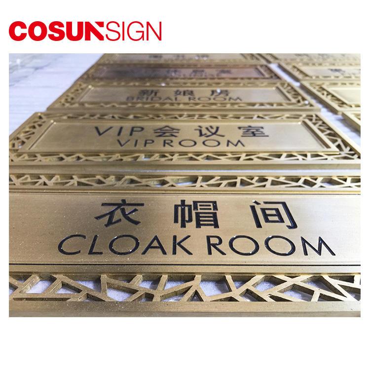 Cosun Customized Shape Custom Gold Plate Logo