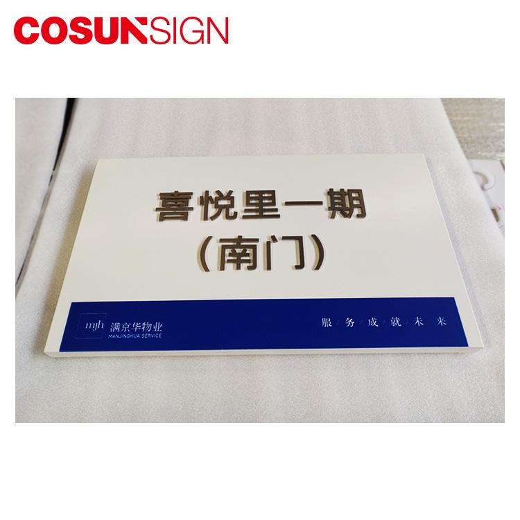COSUN Array image80