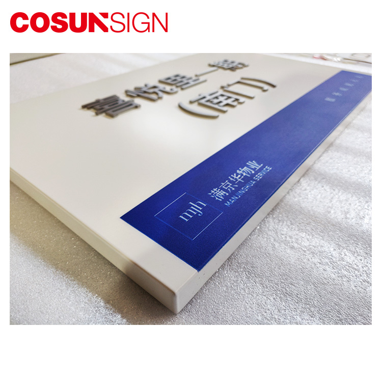 COSUN Array image4
