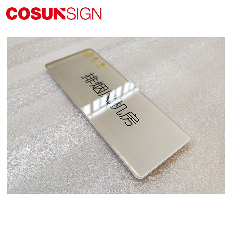 COSUN logo custom glass door name plates Suppliers for hotel-11