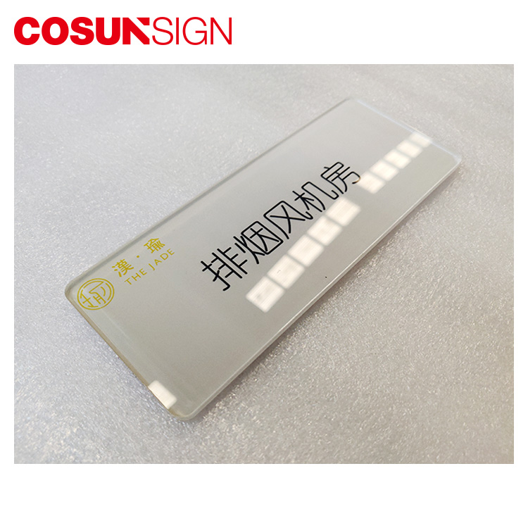 polishing door signs for home for hotel COSUN-5