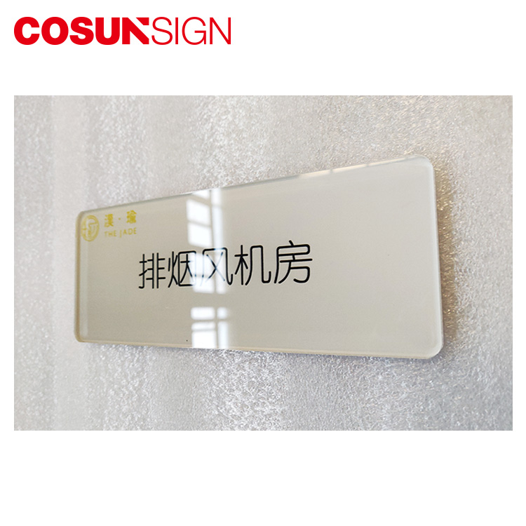 COSUN logo custom glass door name plates Suppliers for hotel-8