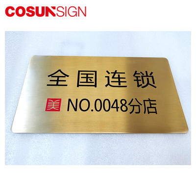 Cosun Stainless Steel Plate Cnc Cutting