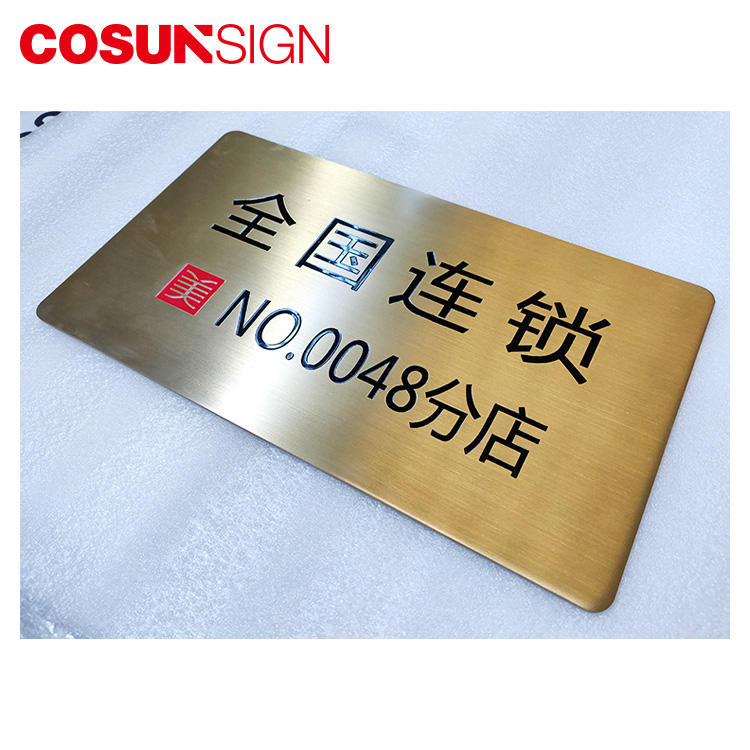 COSUN High-quality hours sign for door for business for wholesale