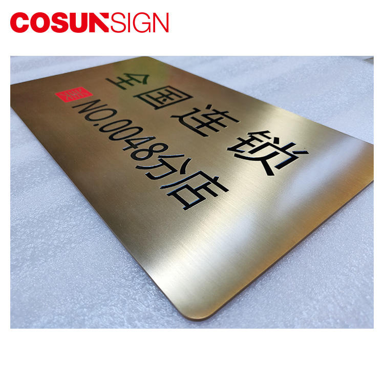stainless steel number plate designs for warning COSUN