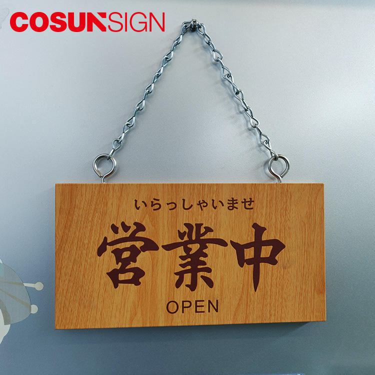 COSUN best quality hotel door signs all size for hotel