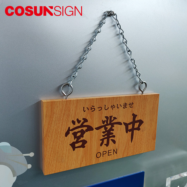 COSUN Custom personalized office signs manufacturers for shop-5