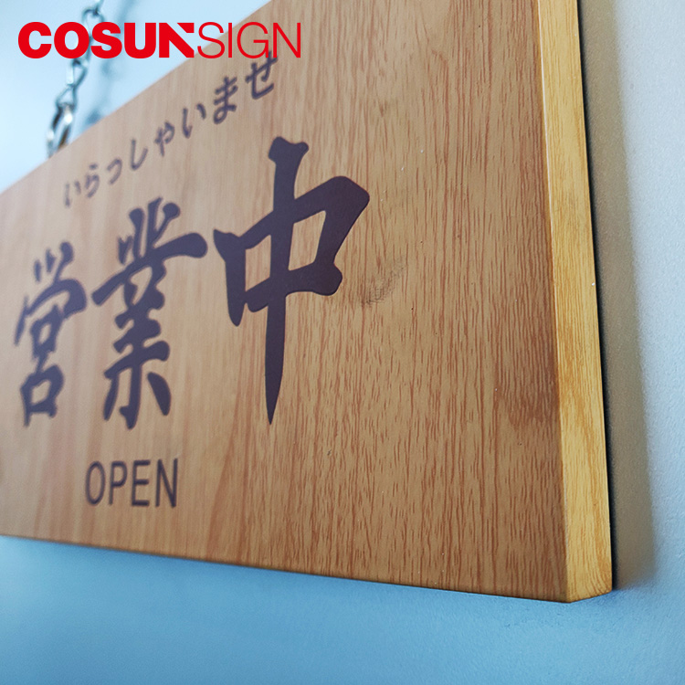 COSUN etched doorbell sign company for hotel-8