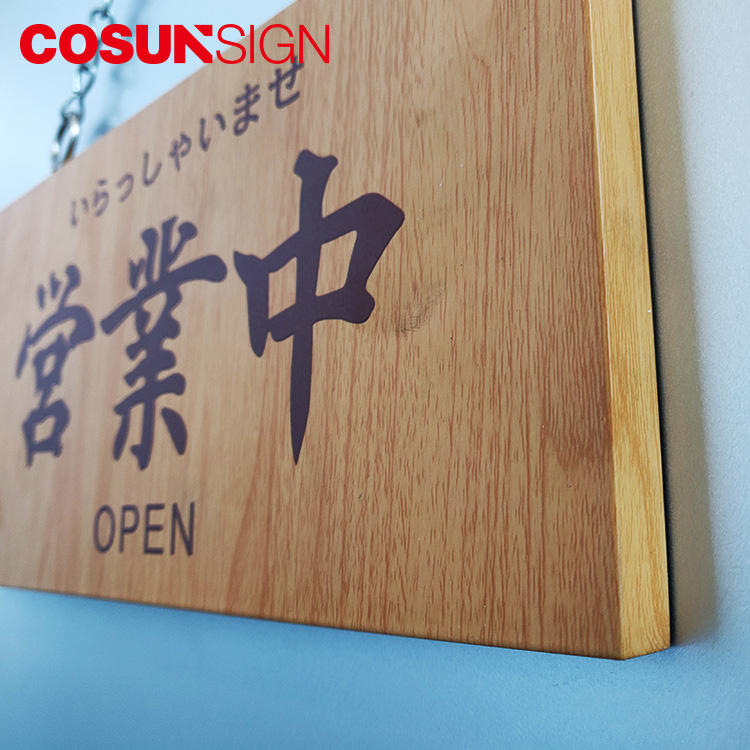 COSUN Wholesale metal door plaques for business for hotel