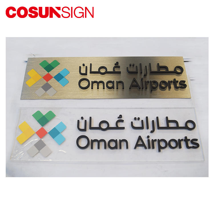 Cosun Personalized Indoor Usage Metal Name Plates