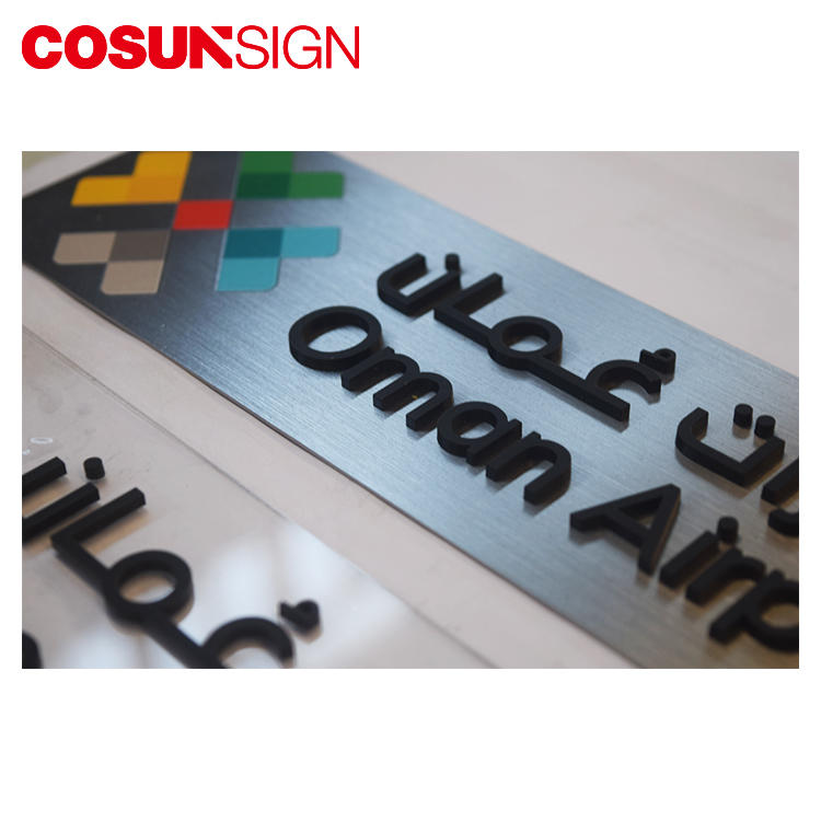 COSUN cnc aluminum name placard for door Suppliers for toilet signage