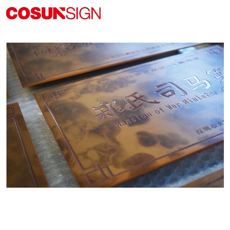 COSUN Array image2