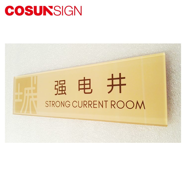 COSUN Array image24
