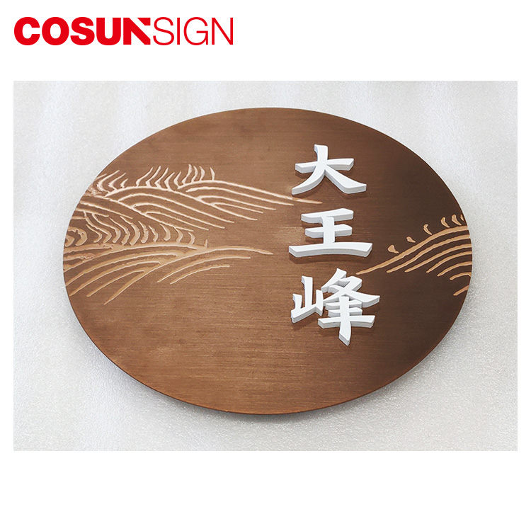 Custom personalized outdoor bar signs cnc aluminum company for bar-1