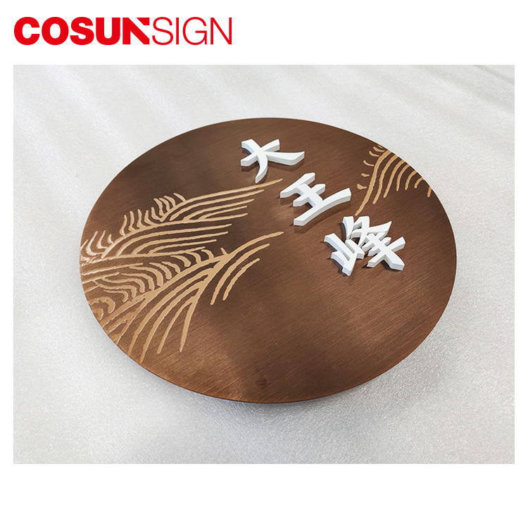 Cosun Sign Stainles Steel Brushing Logo Plate