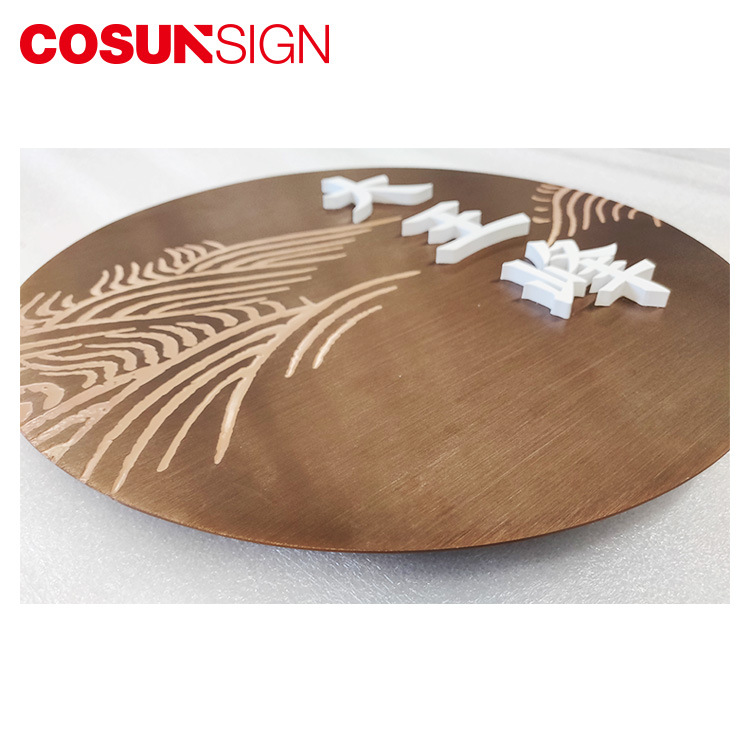 Cosun Sign Stainles Steel Brushing Logo Plate-5