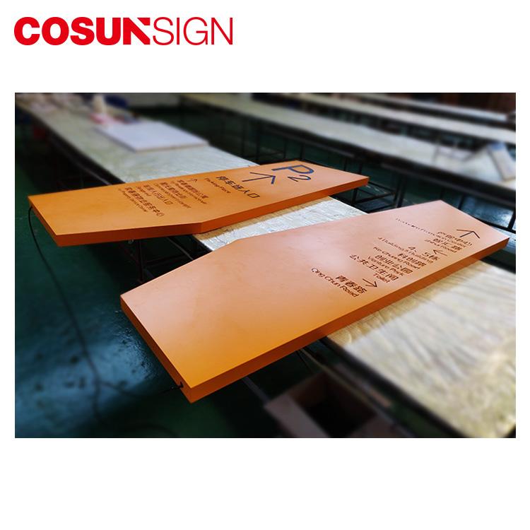 COSUN Array image69