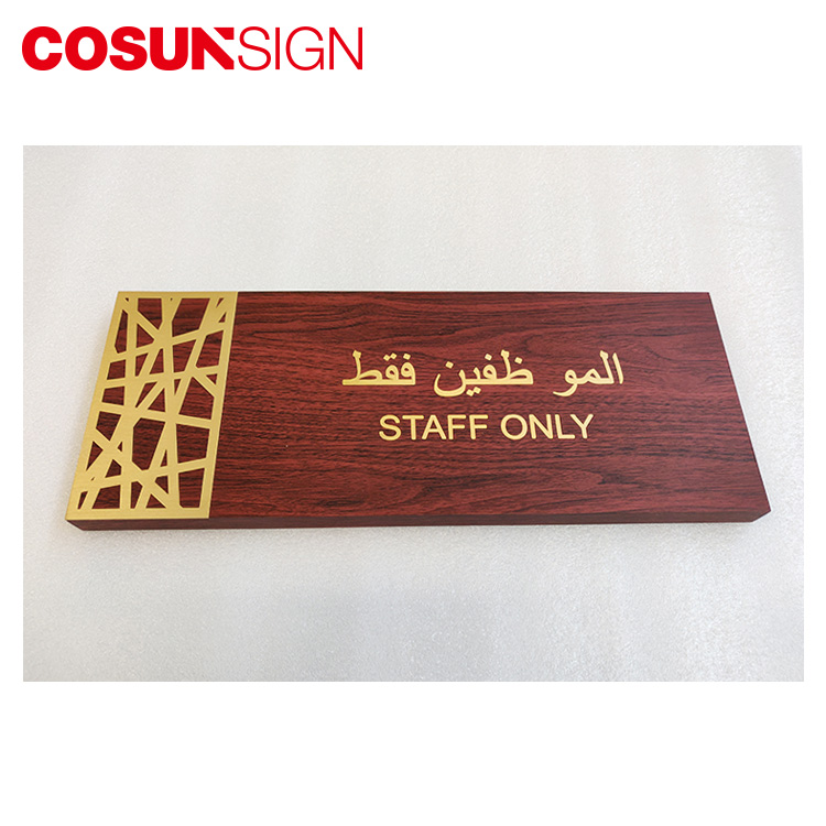 COSUN painted outdoor salon signs manufacturers for hotel-1