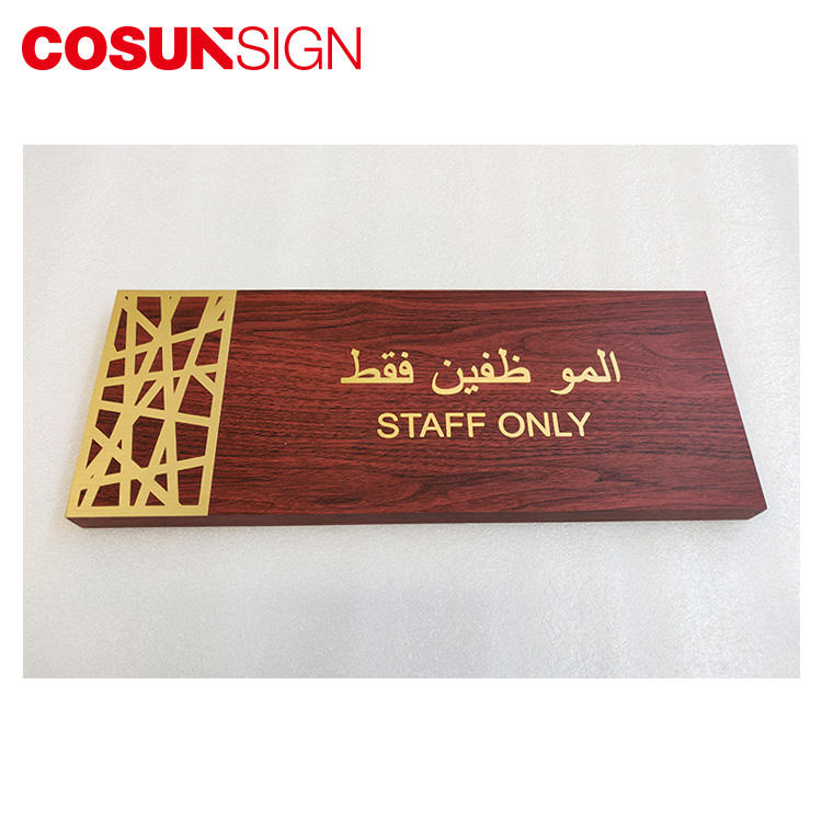 Cosun Custom Design Acrylic Blank Wood Sign
