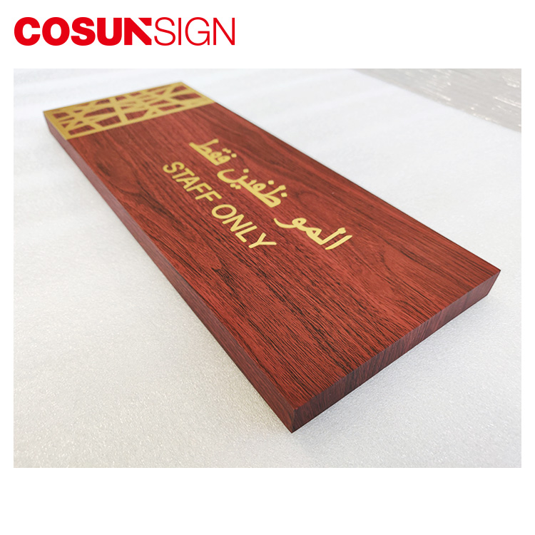 COSUN painted outdoor salon signs manufacturers for hotel-8