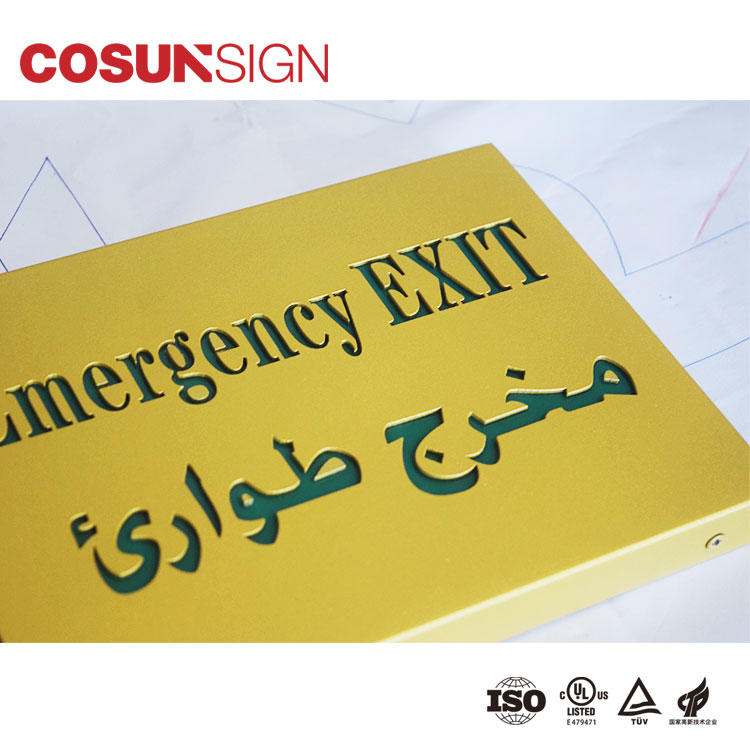 COSUN etched house plaque buy now for warning