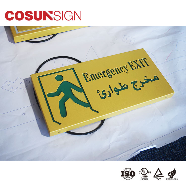 COSUN logo custom name plaques for wall Suppliers for shop-5