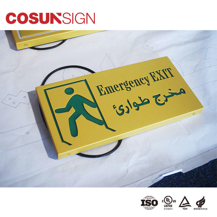 COSUN logo custom name plaques for wall Suppliers for shop