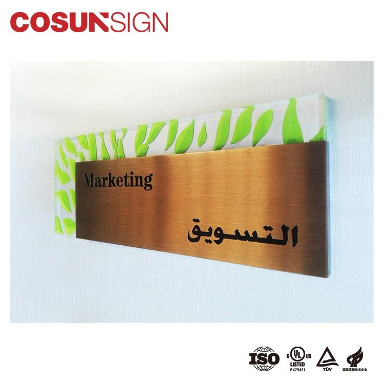 Cosun Brass Custom-Made Design Custom Metal Plate