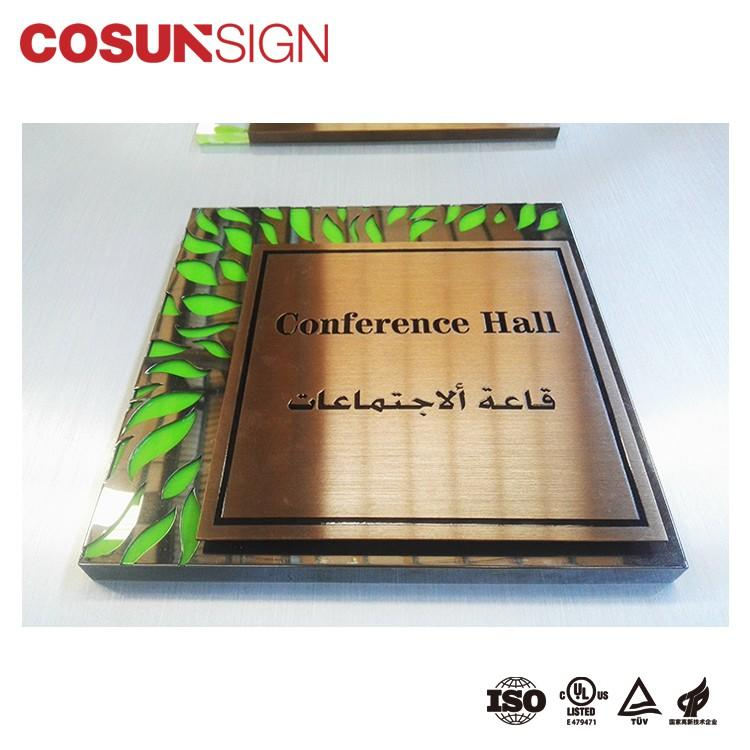 COSUN customized logo custom metal door signs for shop