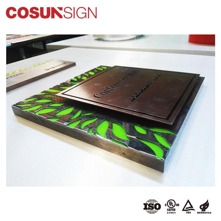Cosun Brass Custom-Made Design Custom Metal Plate