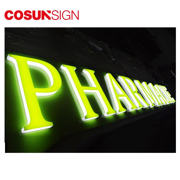 COSUN led base neon acrylic for restaurant-2