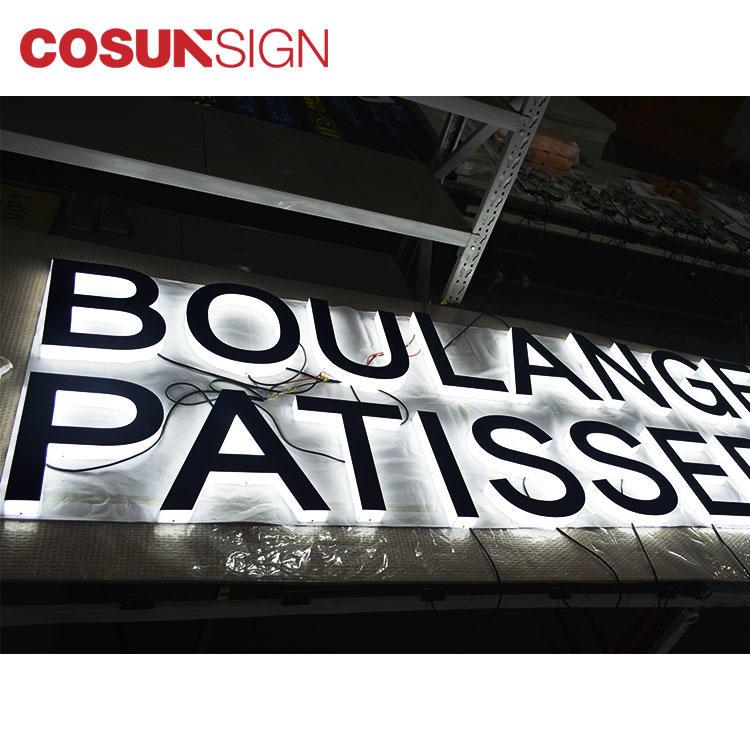 Wall Mounted Acrylic Sign Cosun Energy Saving Advertising Manufacturer
