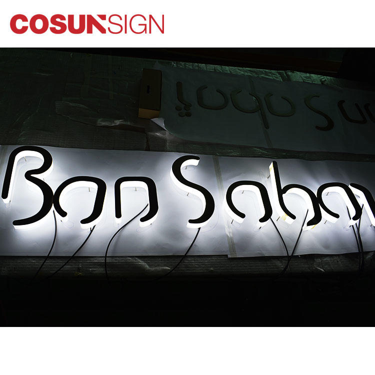 Clear Acrylic Monogram Letter Cosun Custom Sample Decorations Supplier