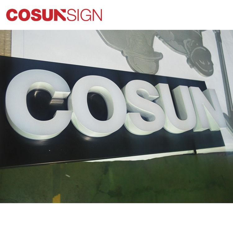 COSUN Array image71