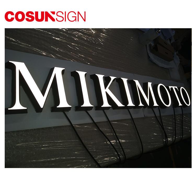 Signage Acrylic Cosun Merry Christmas Free Design Wholesale