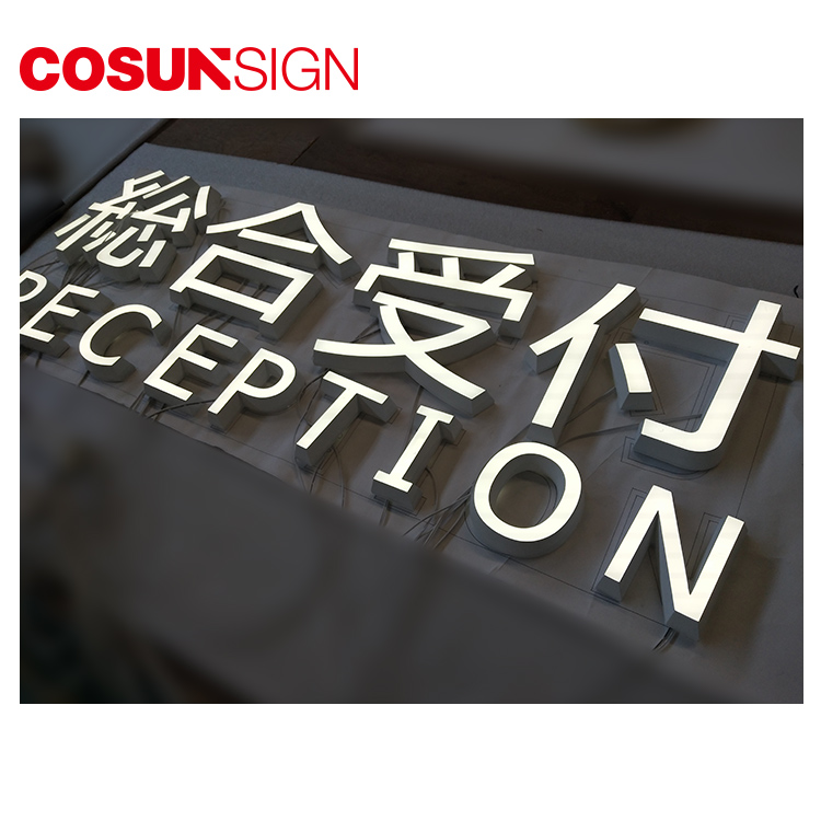 COSUN High-quality acrylic light boxes Supply inquire now-2