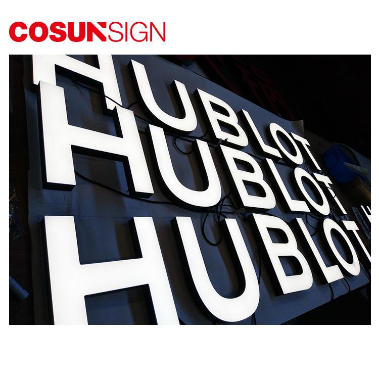 Laser Cut Acrylic Letter Cosun Ul Certified Indoor Usage