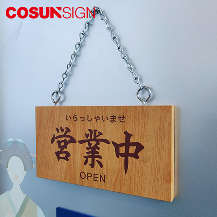 COSUN etched doorbell sign company for hotel-2