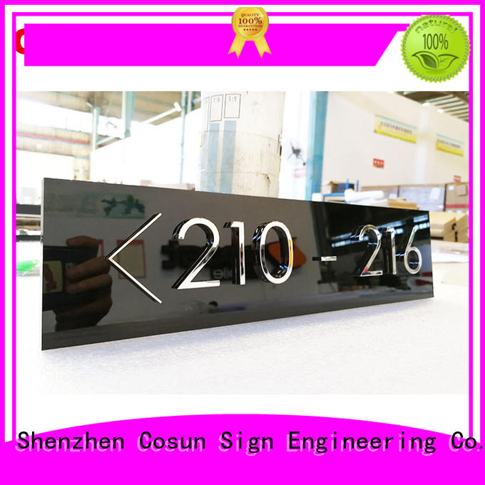 stainless office door sign now interior COSUN