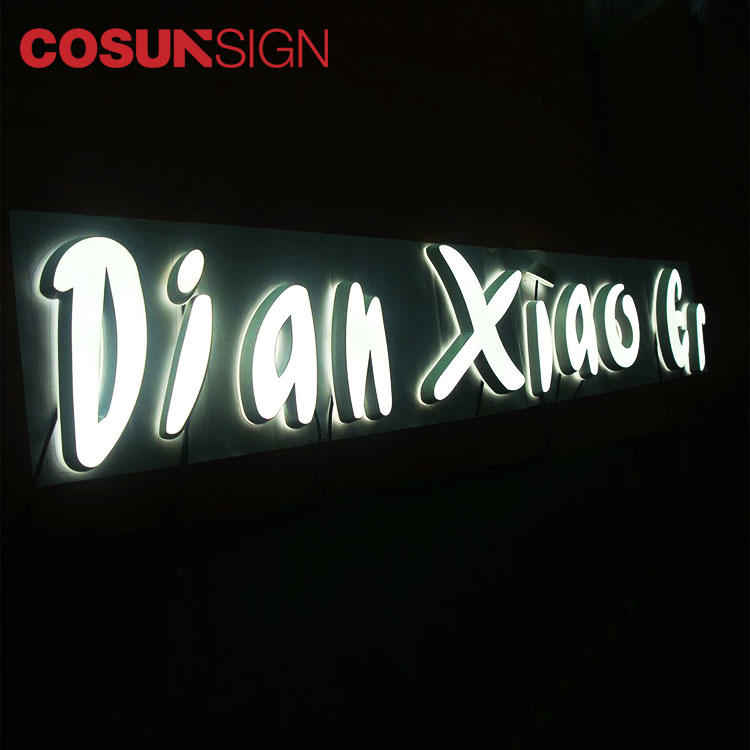 COSUN clear letter cheap business signs for restaurant-2