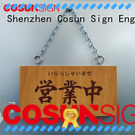 etched sliding door sign buy now for decoration COSUN
