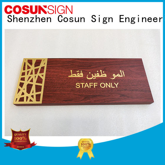 graphic designs welcome door signs laser cutting for bar