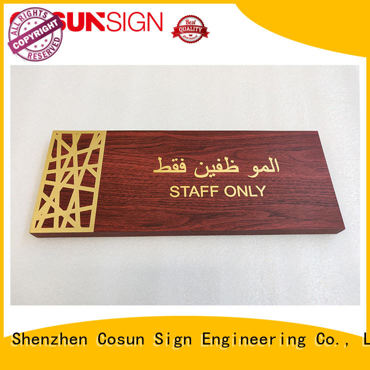 COSUN Custom cute front door signs company for shop